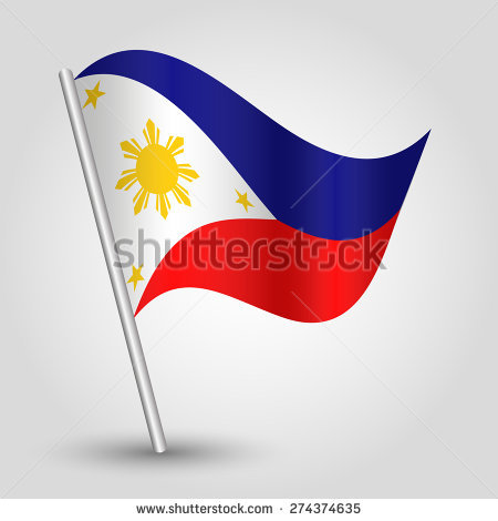 Vector 3d Waving Japanese Flag On Stock Vector 227873032.
