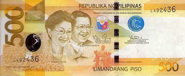 Philippine five hundred peso note.
