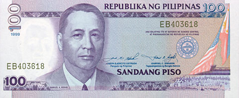 Philippines Money.