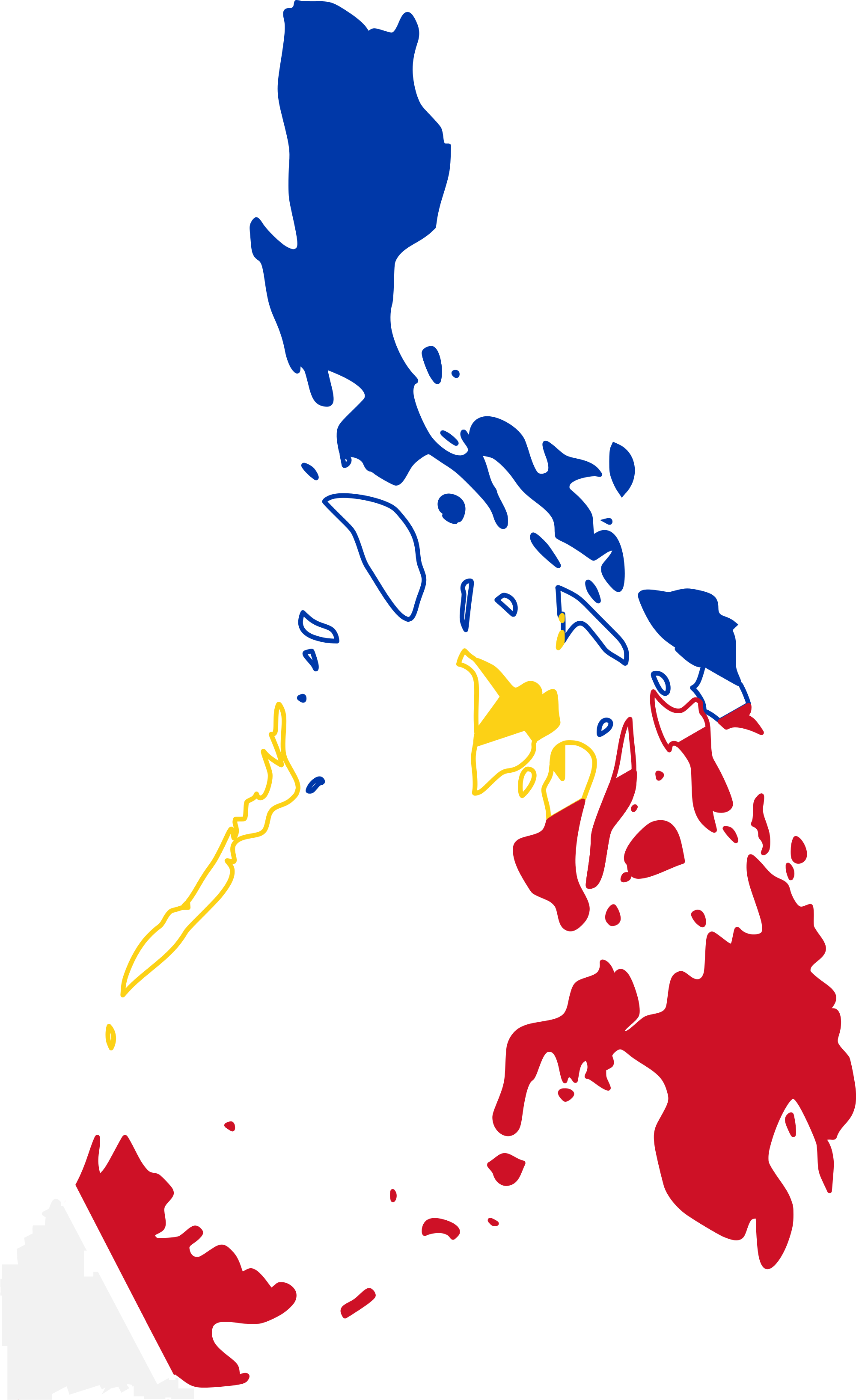 Philippines Clipart Png.