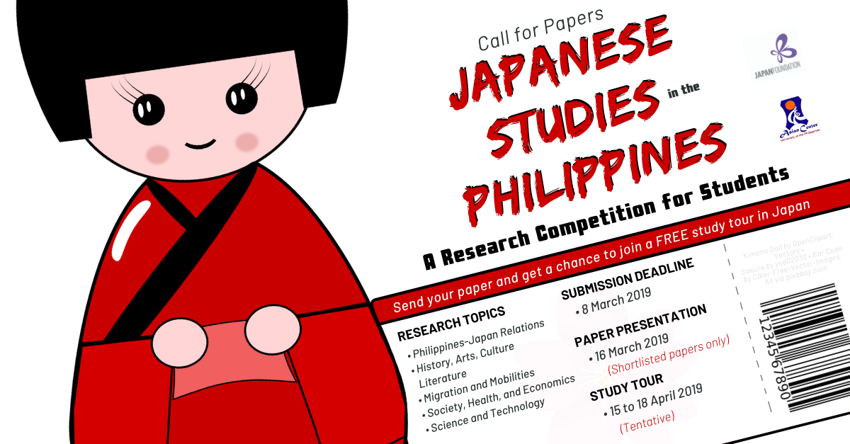 Call for Papers.