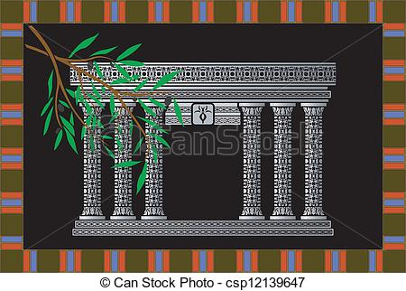 Phoenician Illustrations and Clip Art. 60 Phoenician royalty free.