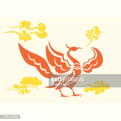 Fire Phoenix Vector Art.