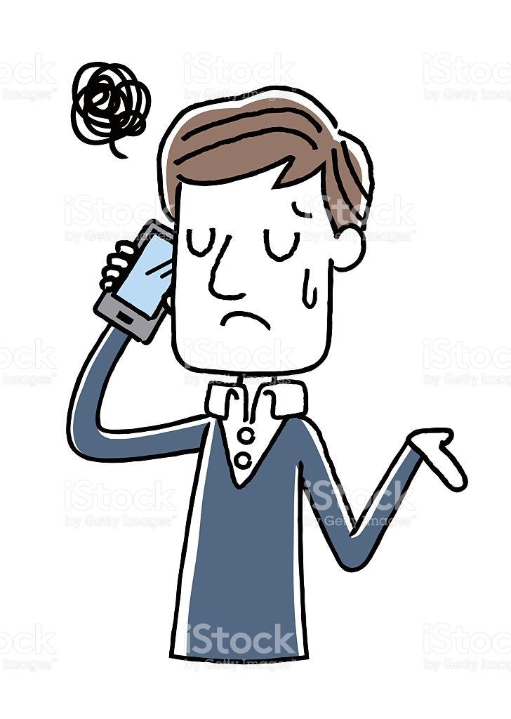Phone Call Clipart.