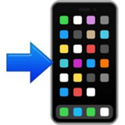 Mobile Phone with Arrow Emoji (U+1F4F2).
