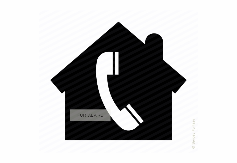 Vector Icon Of House With Handset Inside.