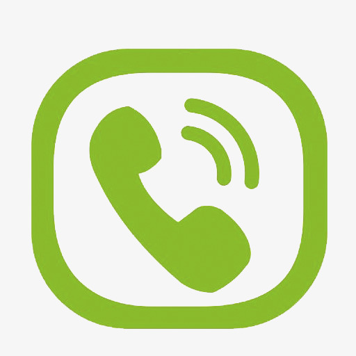 Green Phone Symbol, Phone Clipart, Green, Phone Icon PNG.
