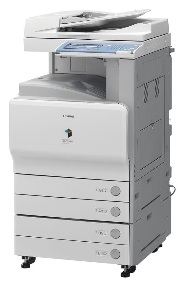 Photocopier Machine PNG Images Transparent Free Download.