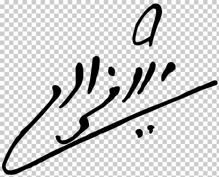 Calligraphy Logo , signature photographie PNG clipart.