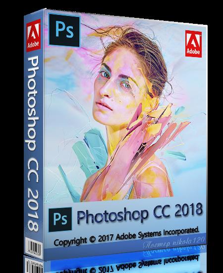 Adobe Photoshop CC 2018 19.0.1 Special Edition (x86/x64.