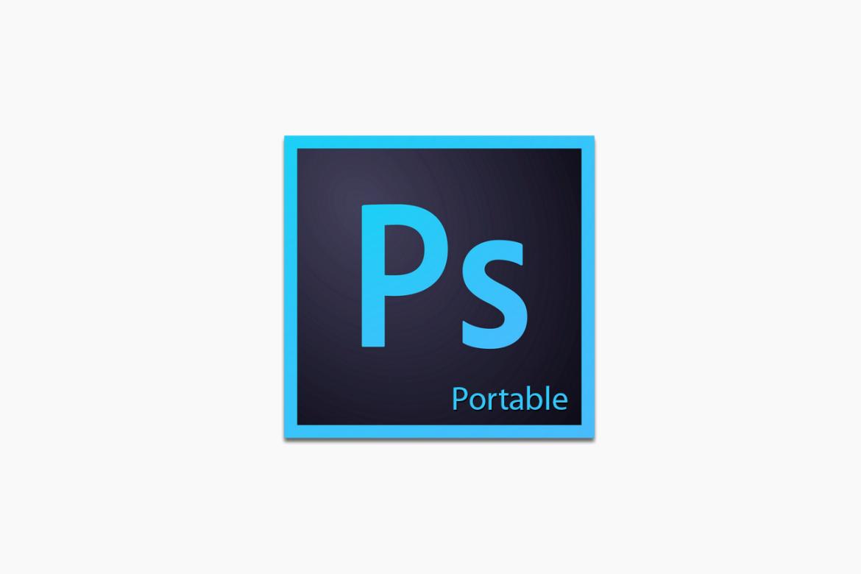 Adobe photoshop cc logo png 7 » PNG Image.