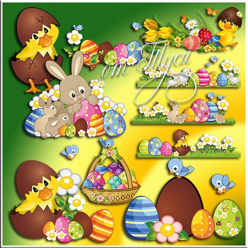Easter clipart free psd file free download   Photoshop.