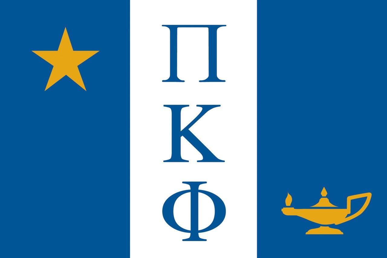 Pi Kappa Phi.