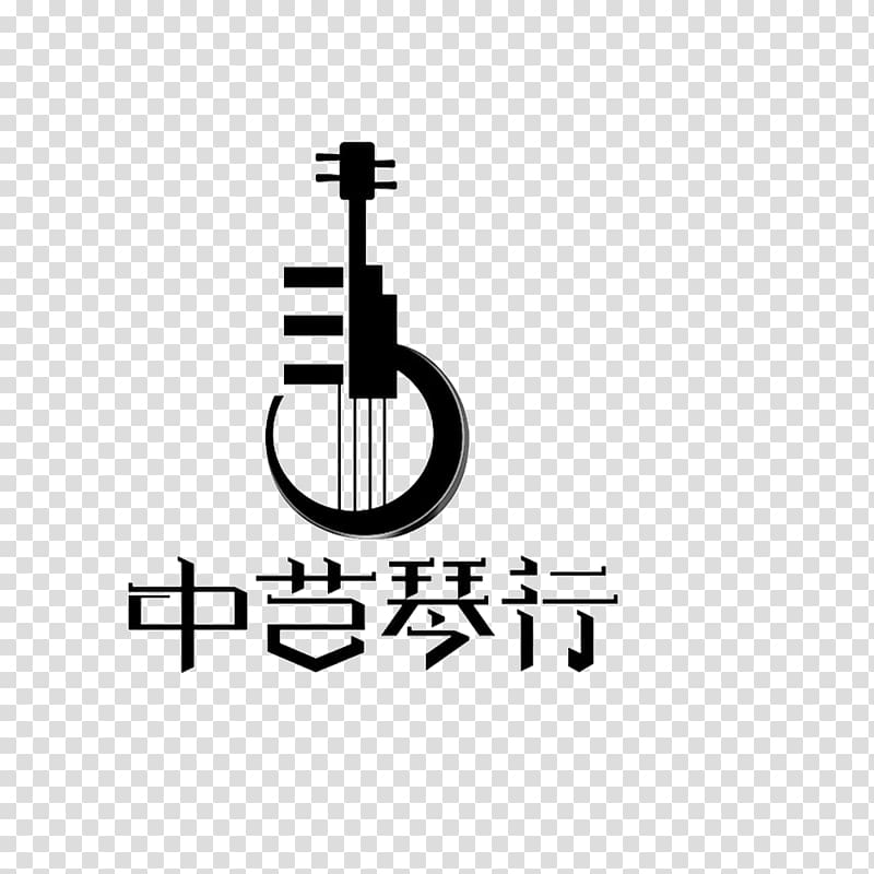 Logo Brand, Piano logo transparent background PNG clipart.