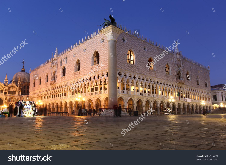 Venice Doge Palace On Piazza San Stock Photo 89412391.