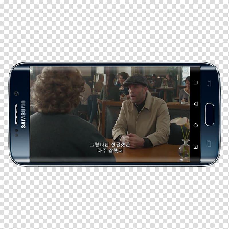 Smartphone Android PicsArt Studio Desktop Ar Rahiim.