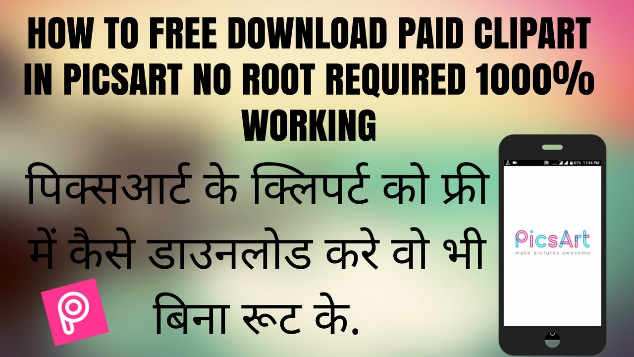 Picsart paid clipart free *No Root required*.