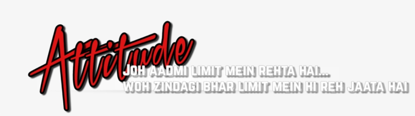 Attitude Text Hd Png.