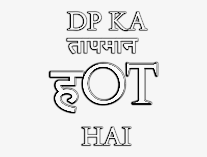 Png Text For Picsart, Text Png, Cb Text Png, Rk Editing.