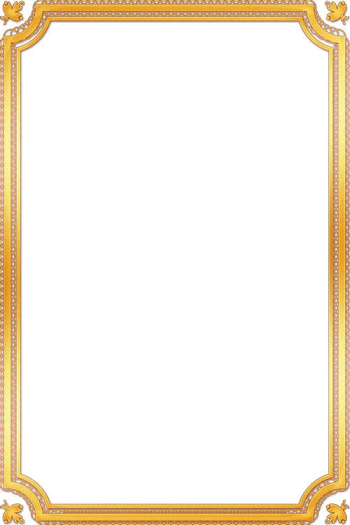 Gold Frame PNG Transparent Images.