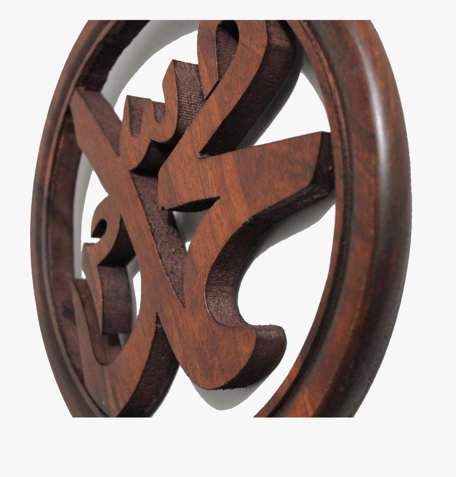 Plaque Clipart Piece Wood.