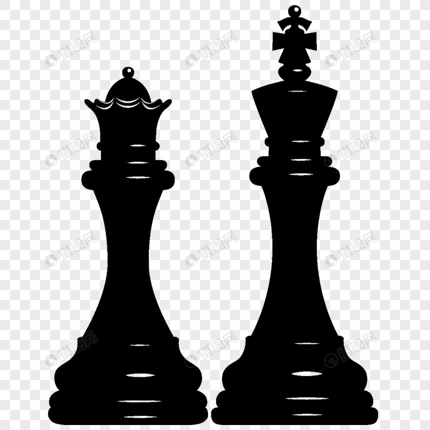 piezas de ajedrez Imagen Descargar_PRF Gráficos.