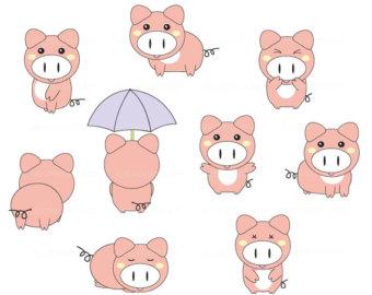 pig clipart.