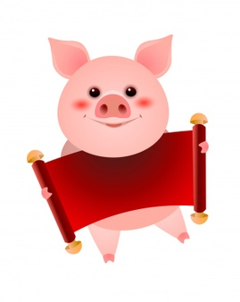 Pig Vectors, Photos and PSD files.