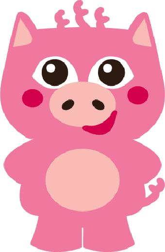 Piggy Clipart.