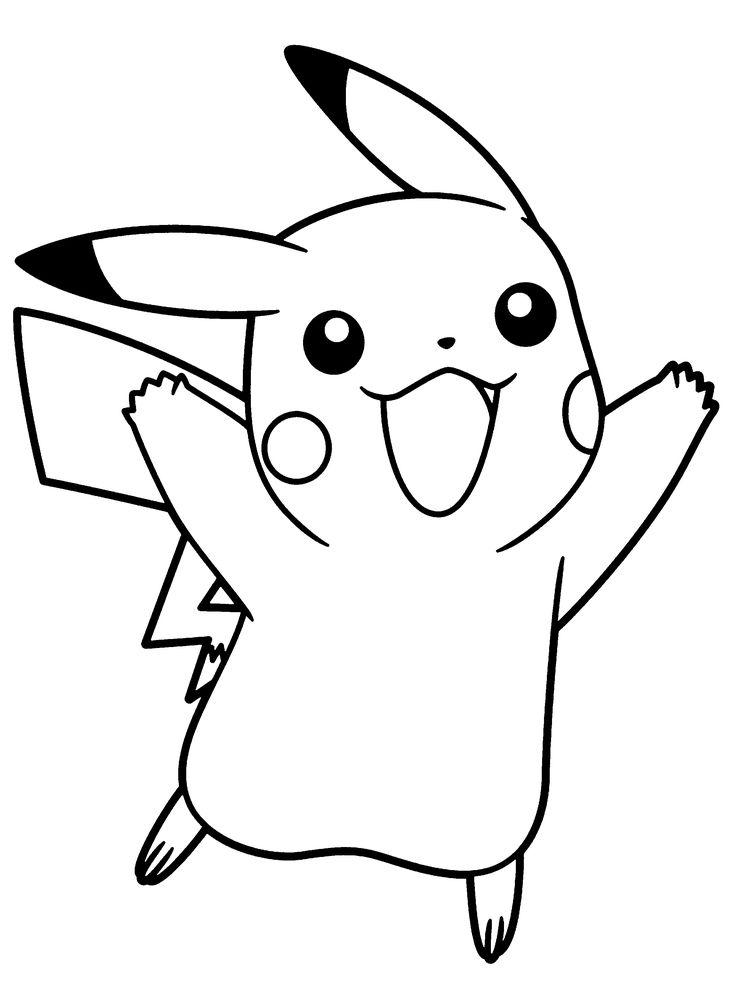 Pikachu PNG Black And White Transparent Pikachu Black And.