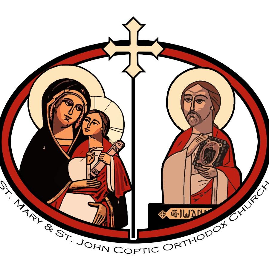 St. Mary St. John Coptic Orthodox Church.