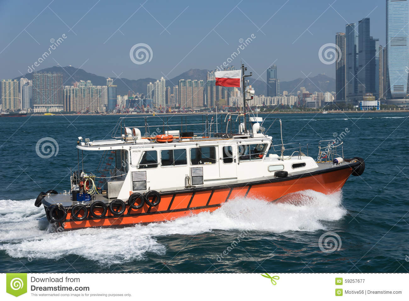 Hong Kong Pilot Boat Stock Photo.
