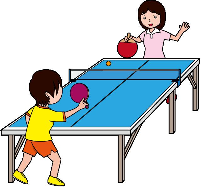 50+ Ping Pong Clip Art.