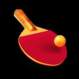 Ping Pong Paddles Clipart.
