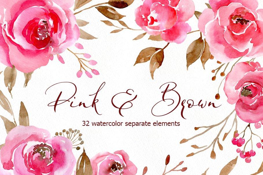 Romantic Watercolor Pink Flowers PNG.