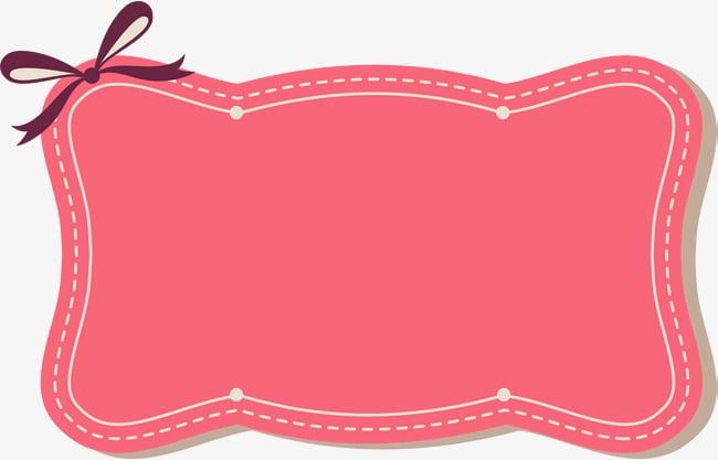 Pink Ribbon border, rectangular pink template PNG clipart.
