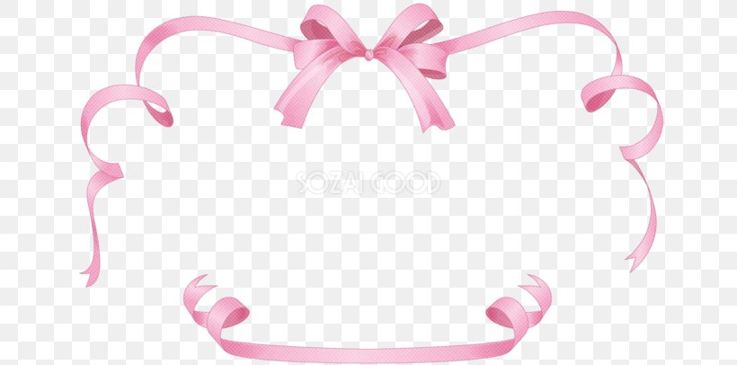Pink Ribbon Clip Art Vector Graphics, PNG, 660x406px, Ribbon.