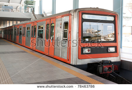Underground Station In Piraeus Area, Athens, Greece, And Train.