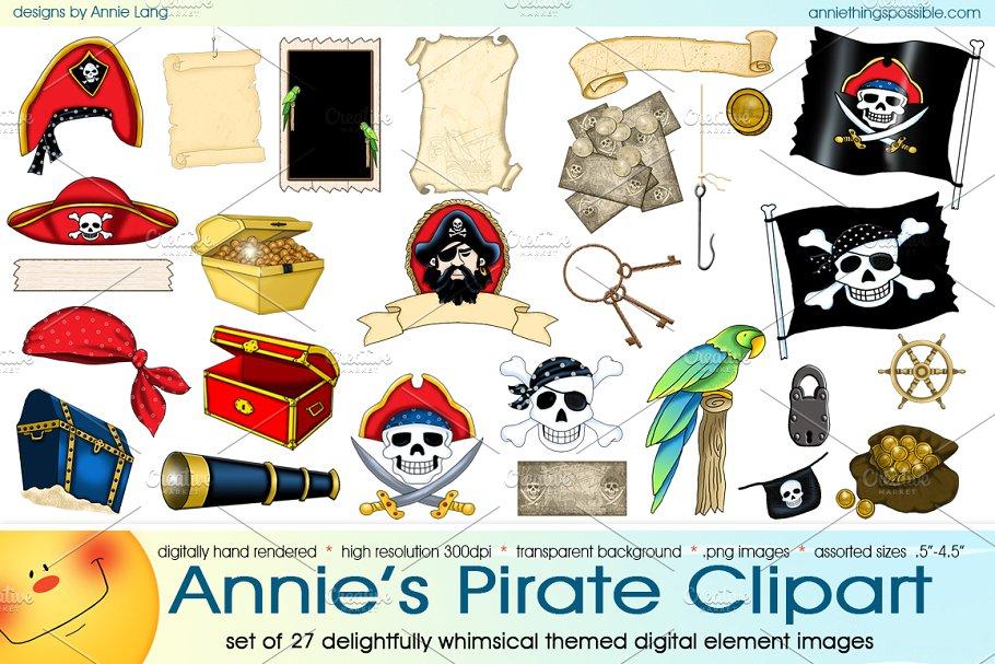Annie\'s Pirate Clipart.