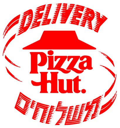 Pizza Hut Png Logo.