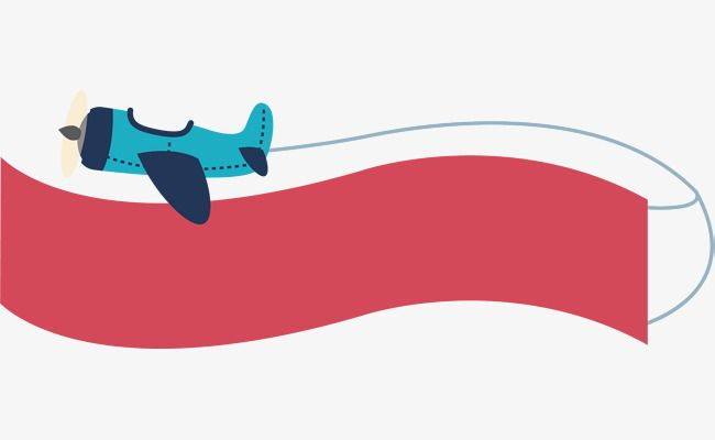Aircraft Banner Box, Banner Clipart Clipart, Plane, Floating.