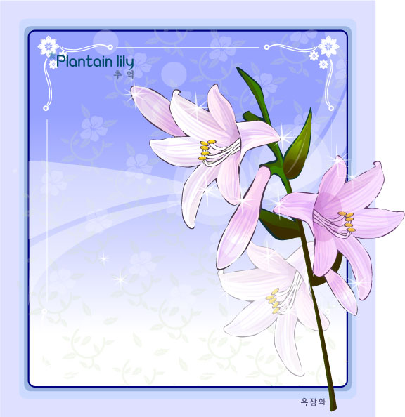 Plantain lily flower frame vector.