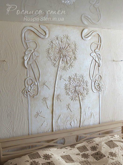 1000+ images about Plaster relief texture on Pinterest.
