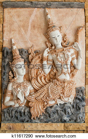 Stock Photography of Thai Plaster cast relief k11617290.