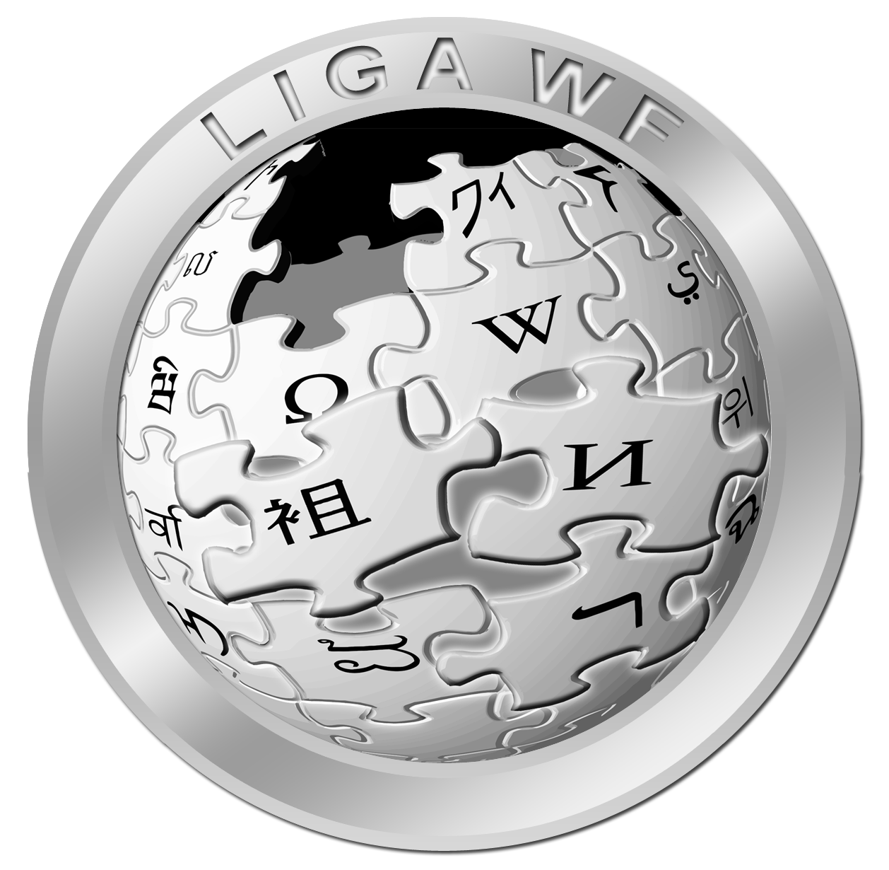 File:LWF Oficial Plata.png.