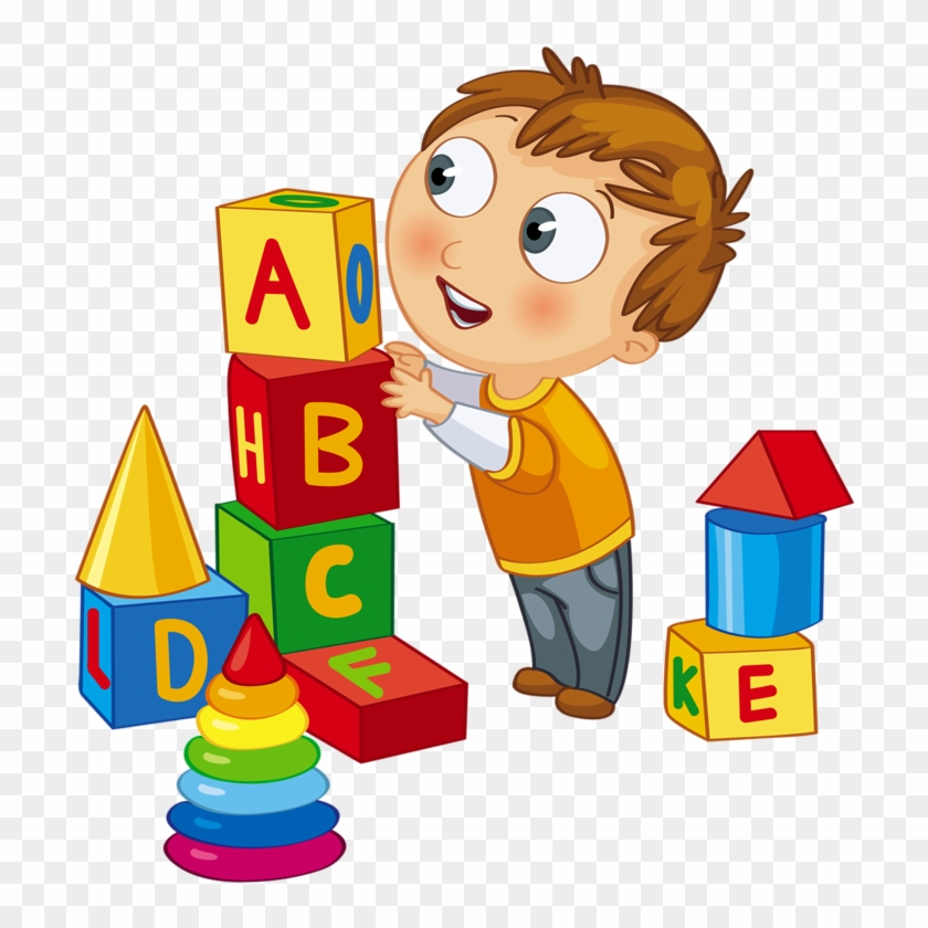 Kids Playing Clipart Png.