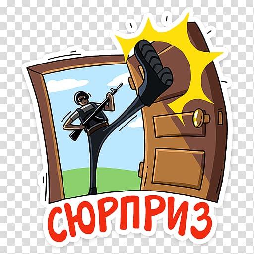 PlayerUnknown\\\'s Battlegrounds Sticker VKontakte Telegram.