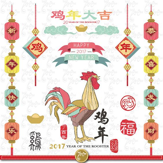 """Year Of The Rooster 2017 """"CHINESE NEW YEAR"""" clipart, Rooster Year."""