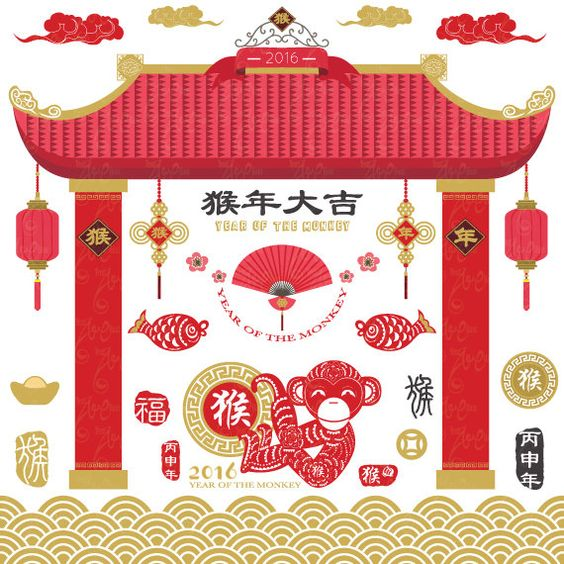 Year Of The Monkey 2016 CHINESE NEW YEARclipart by YenzArtHaut.