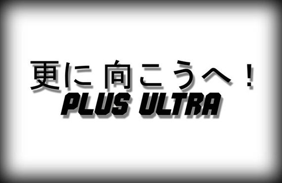 Go Beyond Plus Ultra My Hero Academia Vinyl Decal.